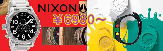 ニクソン/nixon