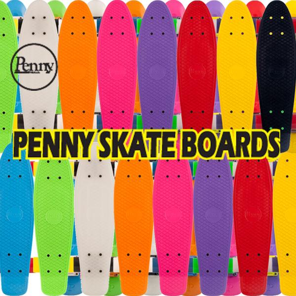 penny/ペニー