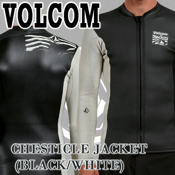 VOLCOM ボルコム CHESTICLE JACKET BLACK WHITE メンズ長袖タッパー 男性 ... 7f2372a3810